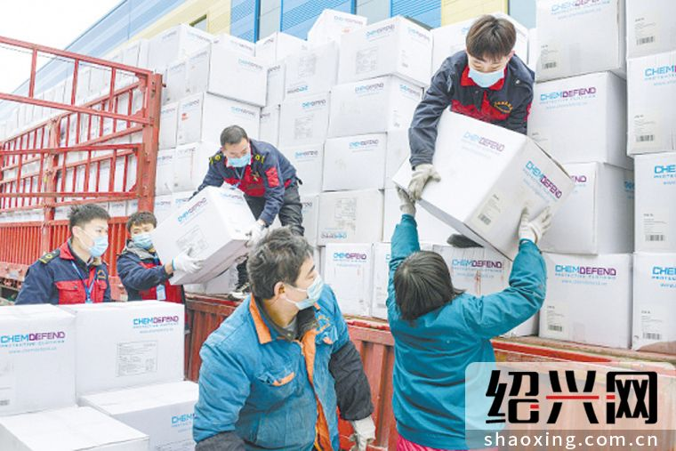 30,000 protective suits donated by Shaoxing Enterprises arrive in Xingtai
