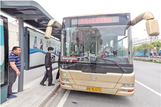 New bus line connects Hangzhou with Shaoxing