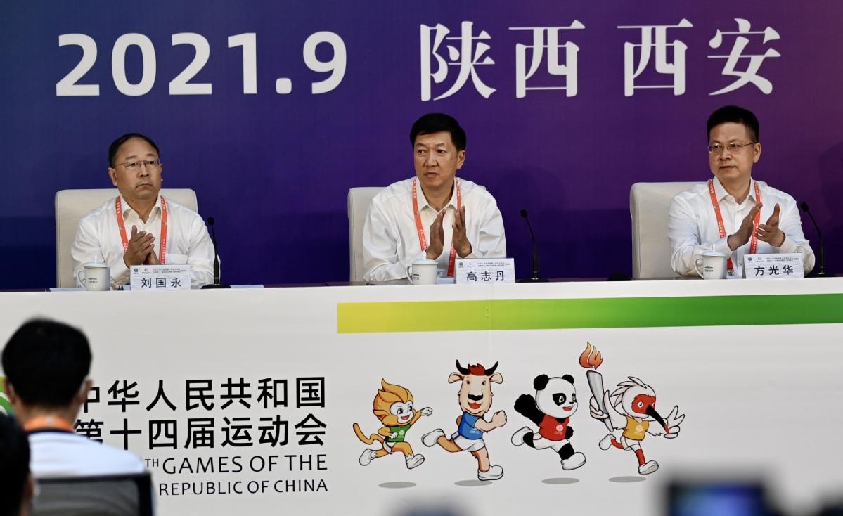 Shaoxing athletes aim high at National Games