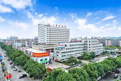 Chinese Medicine Hospital of Shangyu