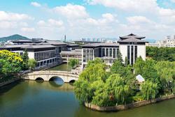 Shaoxing University