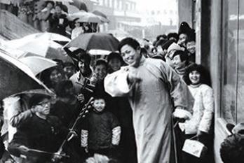 Shaoxing Lianhualao