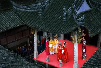 In pics: Yueju Opera
