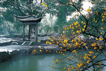 Shaoxing Orchid Pavilion