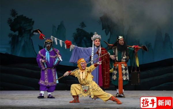 Classic Monkey King story retold through Shaoxing Opera