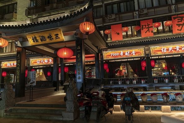A new look at Lu Xun's Hometown Walking Street