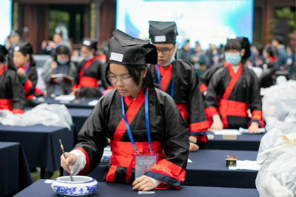 Annual calligraphy festival opens in Shaoxing