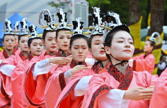 Memorial ceremony in honor of Yu the Great held