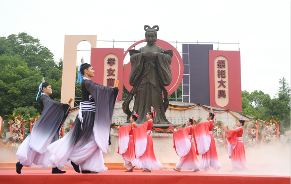 Shangyu holds festival to honor filial piety