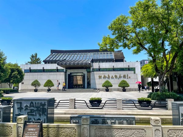 Classic photos on display at Shaoxing Luxun Museum