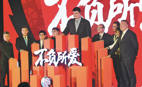 New CBA season to tip off in Shaoxing