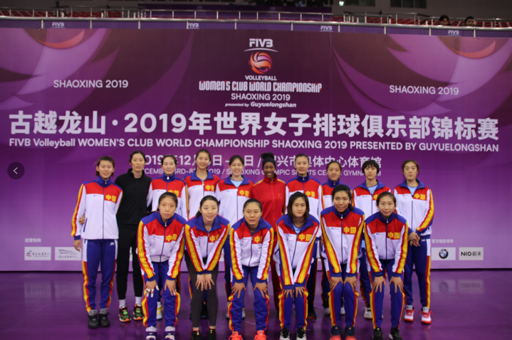 Shaoxing aims to be intl sporting event destination
