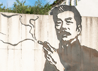 Shaoxing to celebrate Lu Xun's 140th birthday