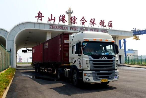 Zhoushan Port Comprehensive Bonded Zone.jpg
