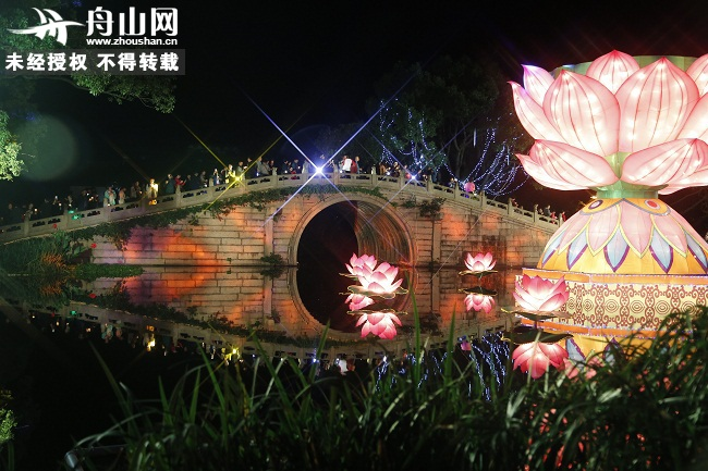 China Nanhai Guanyin Culture Festival in Mount Putuo.jpg
