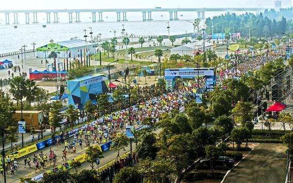 Zhoushan Islands Marathon.jpg