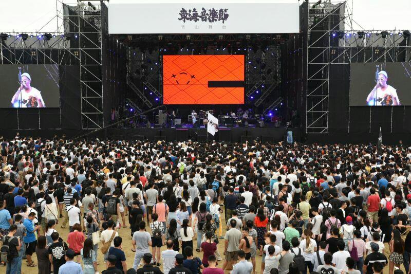 Donghai Music Festival in Zhujiajian.jpg