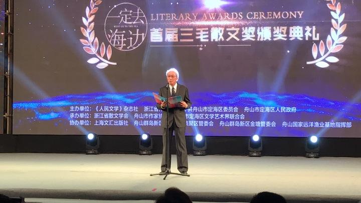 Echo Literary Awards Ceremony.jpg