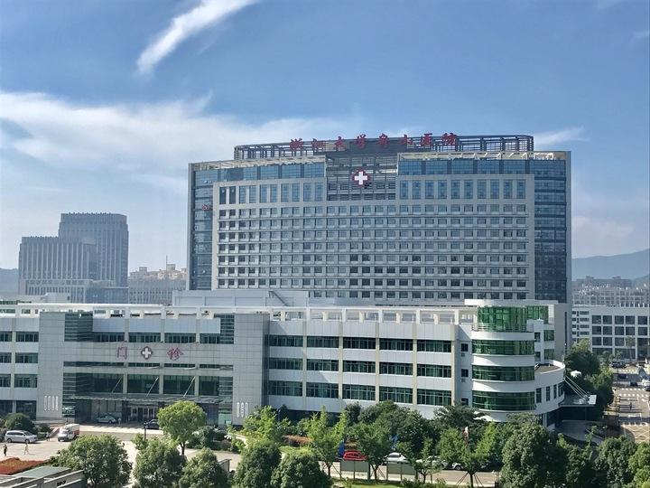 Zhoushan Hospital.jpg
