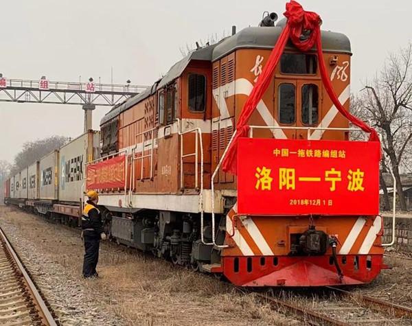 洛阳列车.jpg