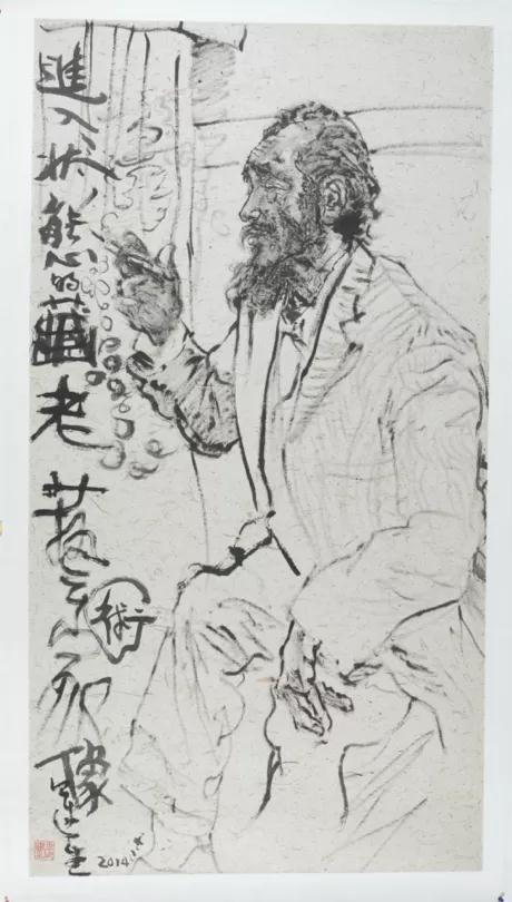 """袁运生《""""藏老艺术家""""像》纸本水墨.jpg"""