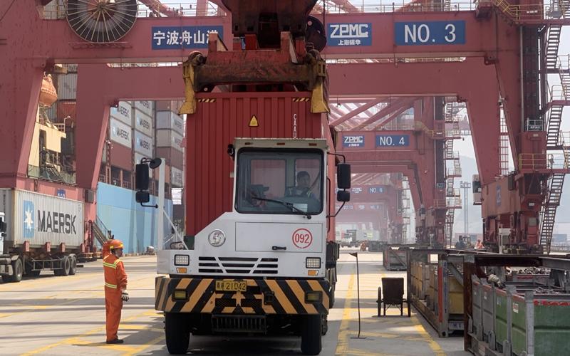 Ningbo Zhoushan Port.jpg