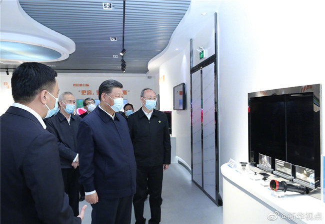 Xi stresses full support for innovation