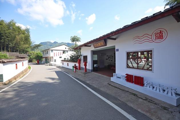 7 邮局.jpg