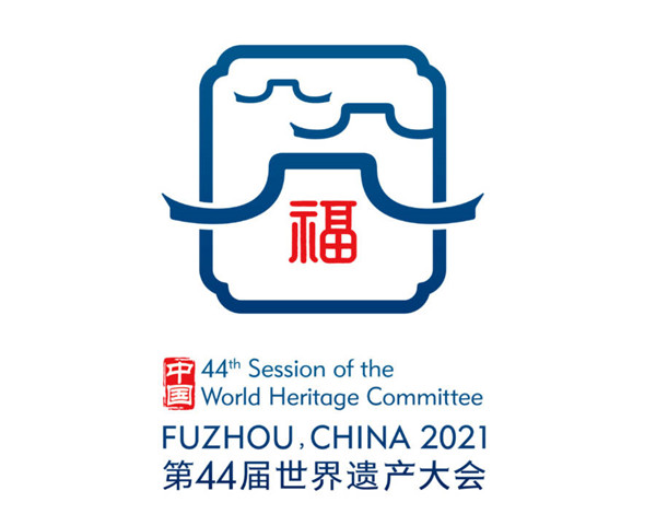 Logo of 44th Session of World Heritage Committee issued