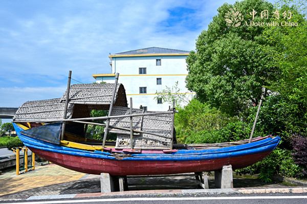 Water tribe prospers ashore in Fujian