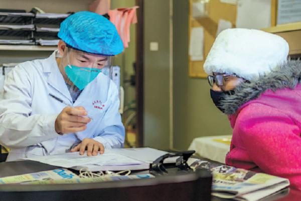 fujian doctor.png
