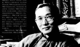Lin Yutang_副本.jpg