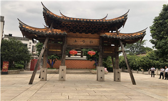 Old district takes on new look in Fuzhou