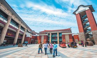Fujian's pilot zone ramping up cultural and natural offerings
