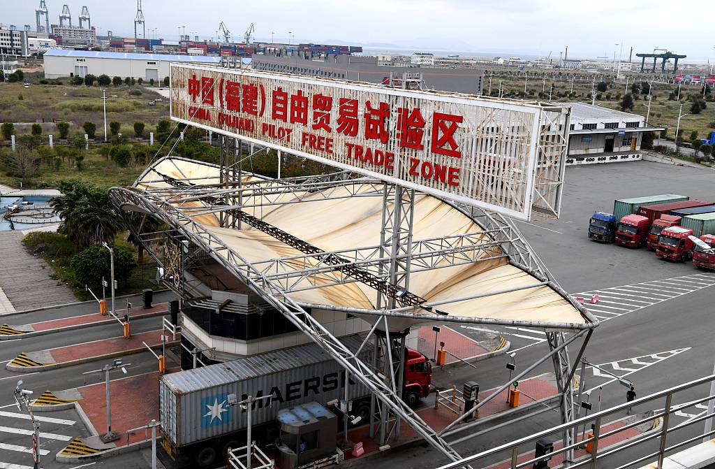 Fujian FTZ to achieve higher-level opening-up in next 5 years