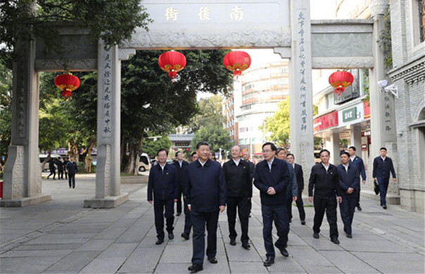 Xi hails development of Fuzhou