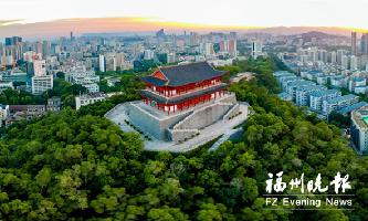 Video: UNESCO's World Heritage Committee to be held in Fuzhou