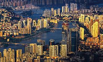 Fuzhou cover.jpg