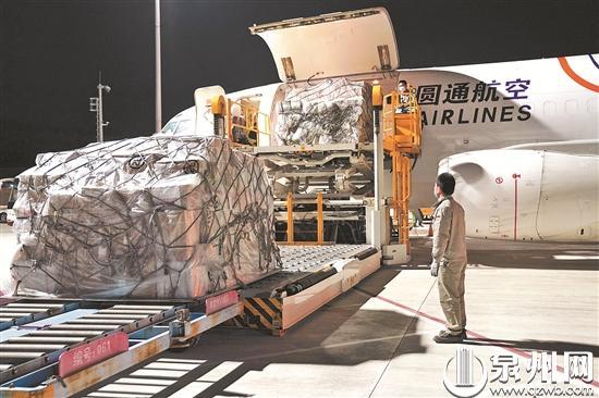 Quanzhou donates anti-epidemic materials to Philippines