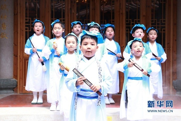 First reconstructed academy in Quanzhou opens