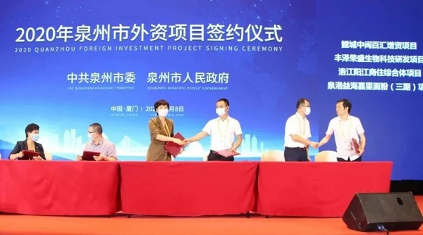 Quanzhou signs up 22 foreign investment projects in Xiamen