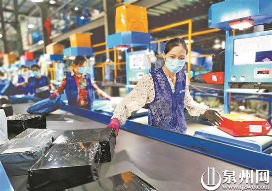 Quanzhou's online retail sales boom during Double Eleven