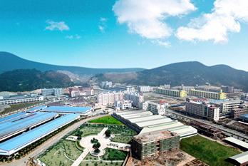 Fujian Nan'an Economic Development Zone