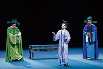 Liyuan Opera