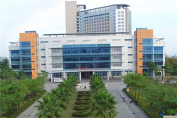 Quanzhou First Hospital