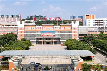 Quanzhou Normal University