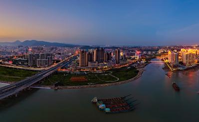 Fengze district