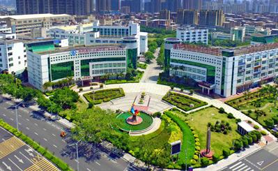 Quanzhou Economic and Technological Development Zone