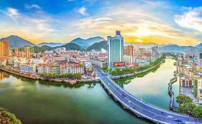 Yongchun county