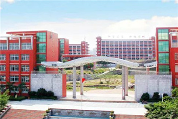 Minnan Science and Technology University